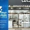 Negar-Pharmace